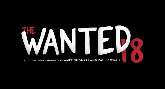 wanted-18